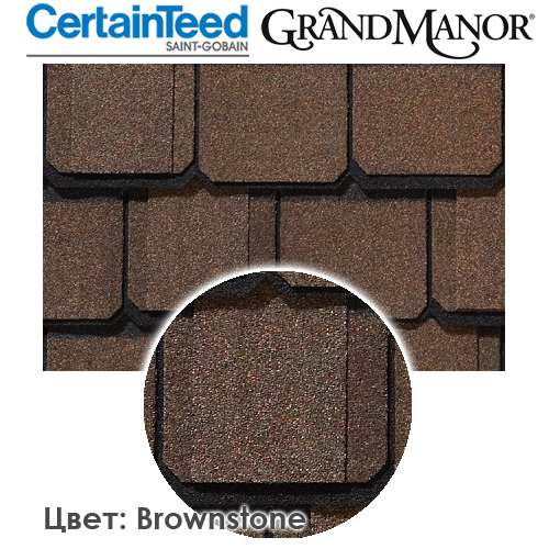 CertainTeed Grand Manor цвет Brownstone