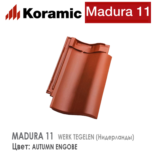 KORAMIC MADURA 11 Autumn Engobe