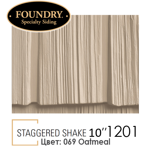 Foundry Straggered Shake 1201 цвет 069 Oatmeal
