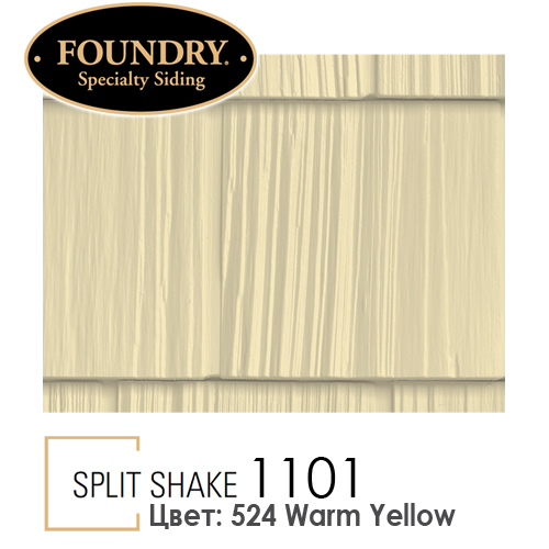 Foundry Split Shake 524 Warm Yellow