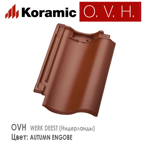 KORAMIC OVH Autumn
