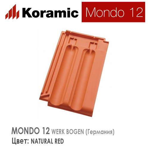 KORAMIC MONDO 12 Natural Red