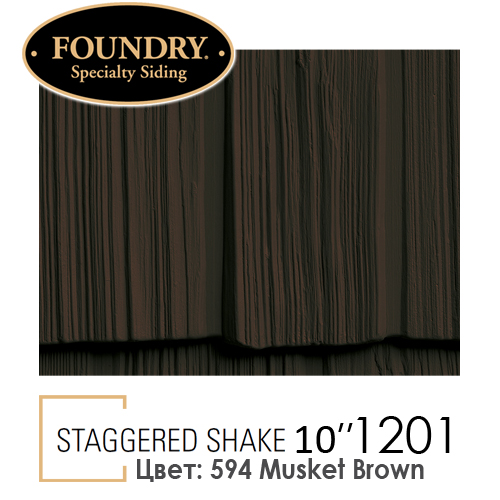 Foundry Straggered Shake 1201 цвет 594 Musket Brown