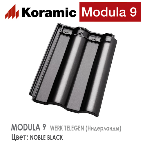 KORAMIC MODULA 9 Noble Black