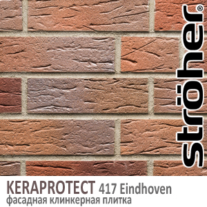 417 Eindhoven 7020 KERAPROTECT Stroeher