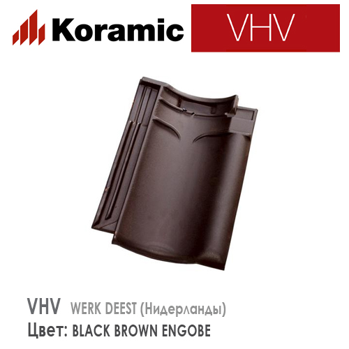 KORAMIC VHV Black Brown Engobe