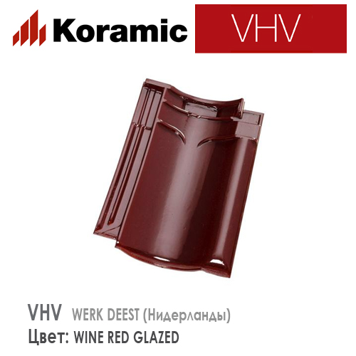 KORAMIC VHV Wine Red Glazed