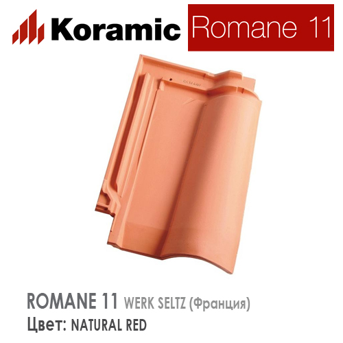 KORAMIC Romane 11 Natural Red