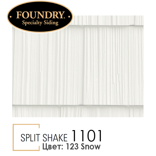 Foundry Split Shake 123 Snow