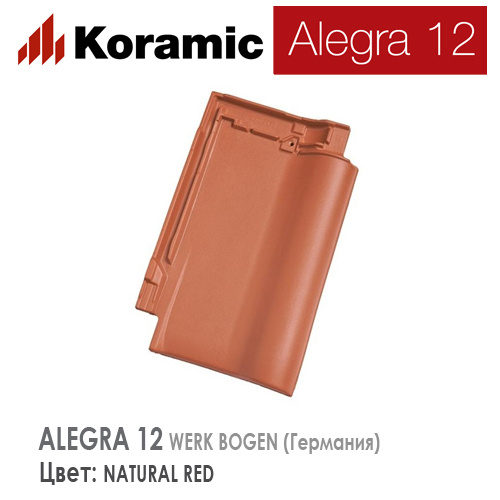 KORAMIC ALEGRA 12 Natural Red