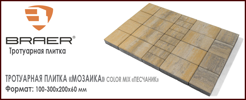 Заделка швов на деревянной панели