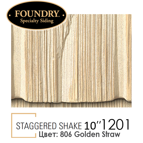 Foundry Straggered Shake 1201 цвет 806 Golden Straw