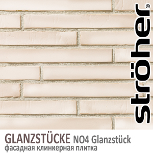 NO4 Glanzstuck