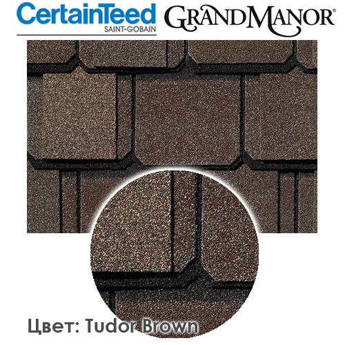 CertainTeed Grand Manor цвет Tudor Brown