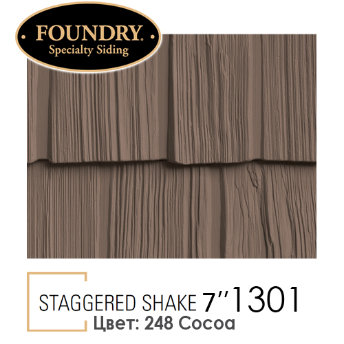 Foundry Straggered Shake 1301 цвет 248 Cocoa