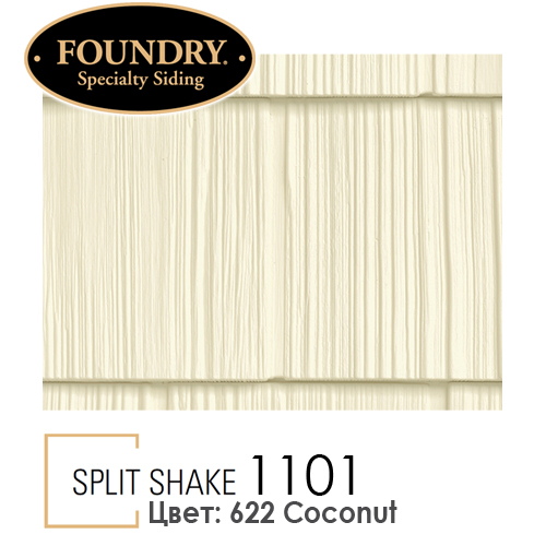 Foundry Split Shake 622 Coconut