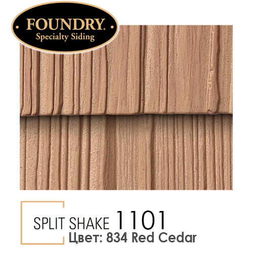Foundry Split Shake 834 Red Cedar