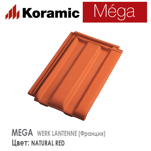 KORAMIC MEGA Natural Red