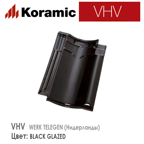 KORAMIC VHV Black Glazed