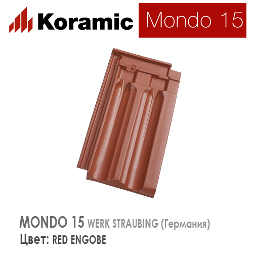 KORAMIC MONDO 15 Red Engobe