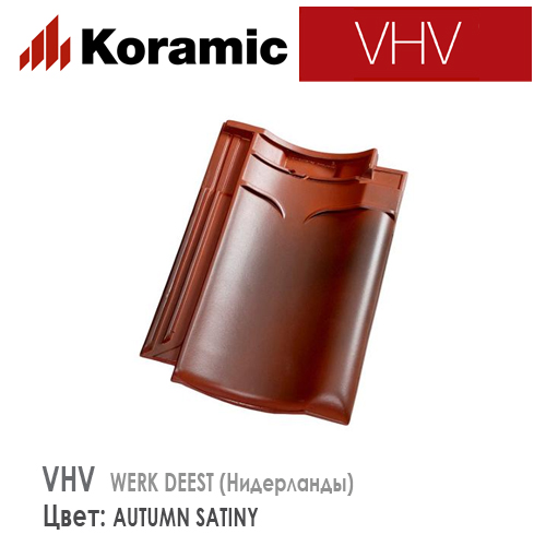 KORAMIC VHV Autumn Satiny Engobe