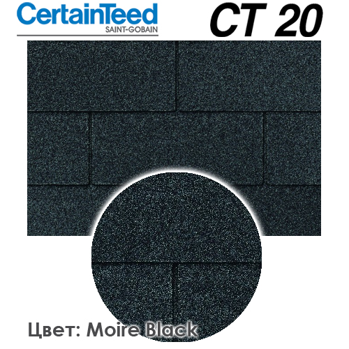 CertainTeed CT 20 цвет Moire Black