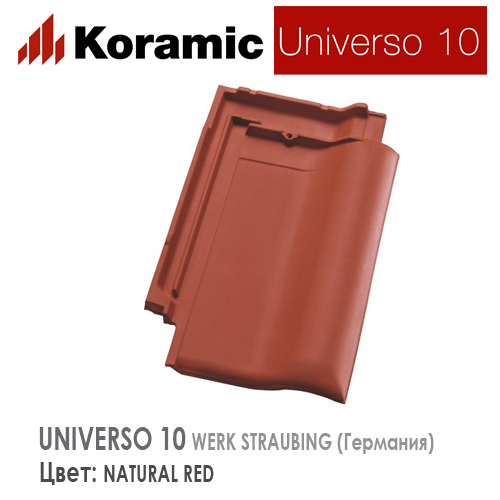 KORAMIC UNIVERSO 10 Natural Red