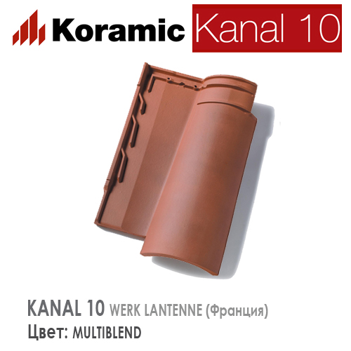 KORAMIC KANAL 10 Multiblend