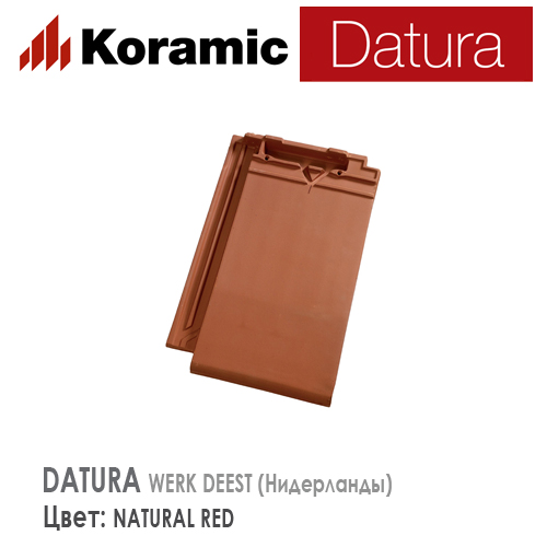 KORAMIC DATURA Natural Red