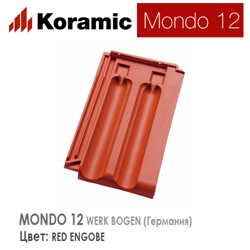 KORAMIC MONDO 12 Red Engobe