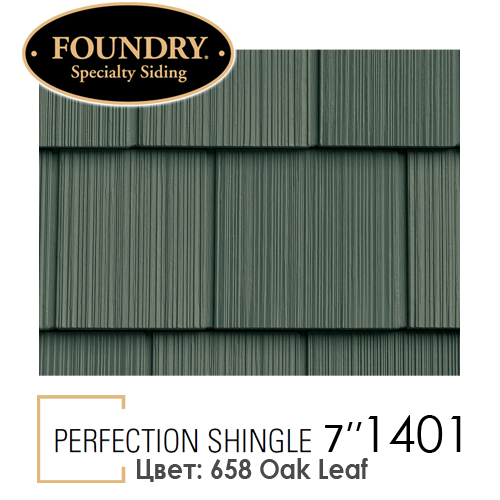 Foundry Perfection Shingle 1401 цвет 658 Oak Leaf