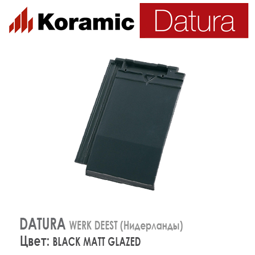 KORAMIC DATURA Black Matt Glazed