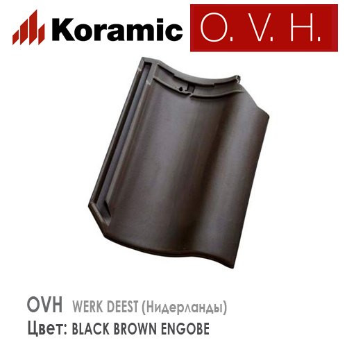 KORAMIC OVH Black-Brown Engobe цена купить