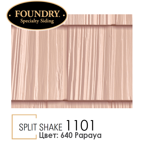 Foundry Split Shake 640 Papaya