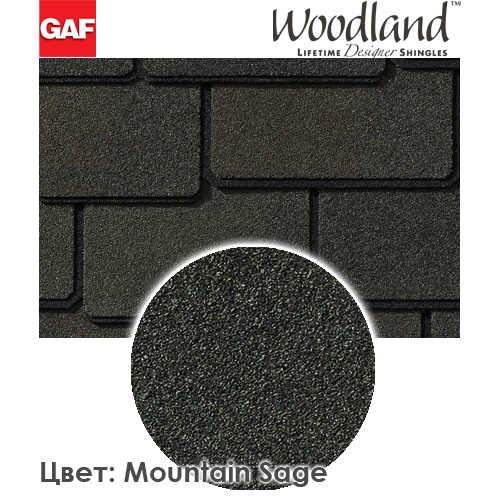 GAF WoodLand Mountain Sage кровля