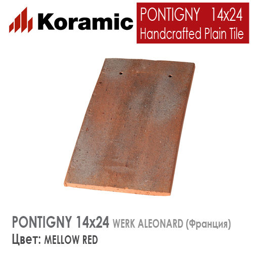 KORAMIC PONTIGNY PLAIN TILE 14x24 Mellow Red
