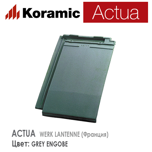 KORAMIC ACTUA Grey Engobe