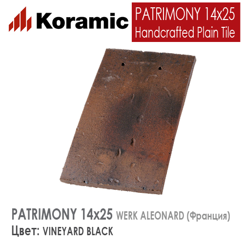 KORAMIC PATRIMONY HANDCRAFTED 14x25 Vineyard Black