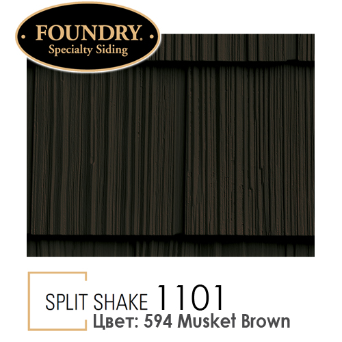 Foundry Split Shake 594 Musket Brown