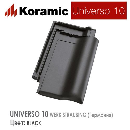 KORAMIC UNIVERSO 10 Black