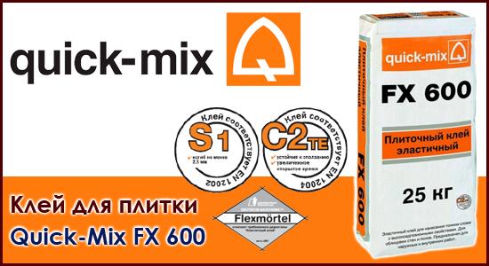 Quick mix fx 600