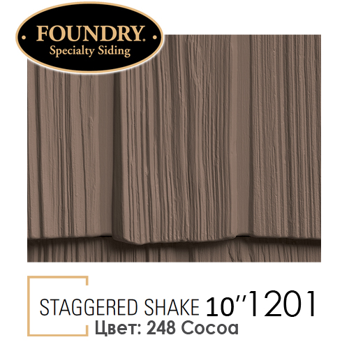 Foundry Straggered Shake 1201 цвет 248 Cocoa