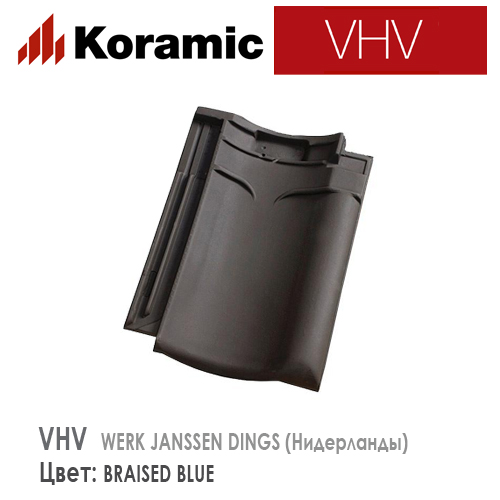 KORAMIC VHV Braised Blue