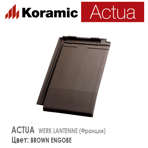 KORAMIC ACTUA Brown Engobe