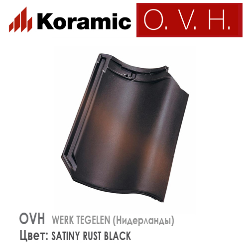 KORAMIC OVH Satiny Rust Black