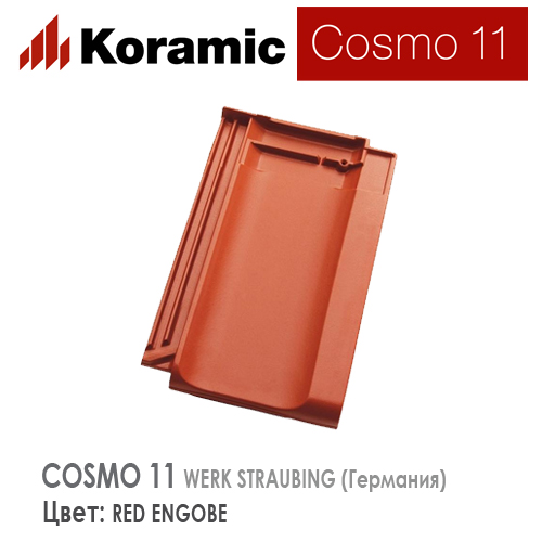 KORAMIC COSMO 11 Red Engobe