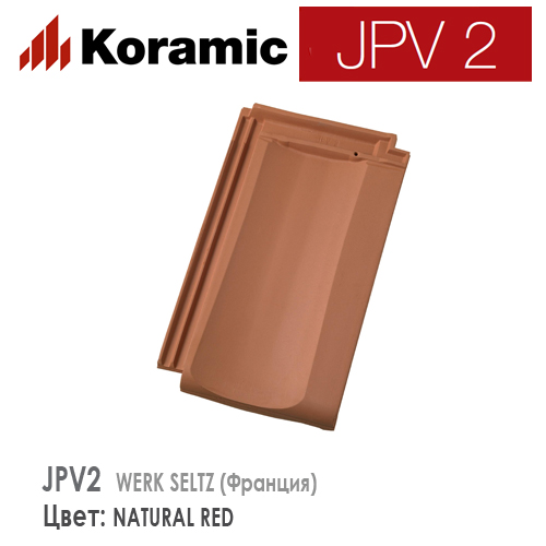KORAMIC JPV 2 Natural Red