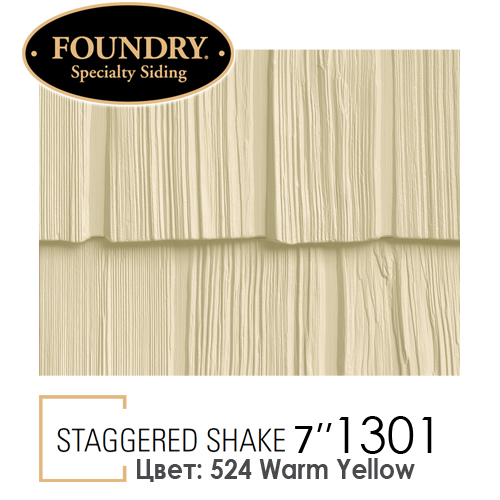 Foundry Straggered Shake 1301 цвет 524 Warm Yellow