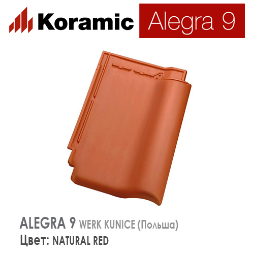 KORAMIC ALEGRA 9 Natural Red