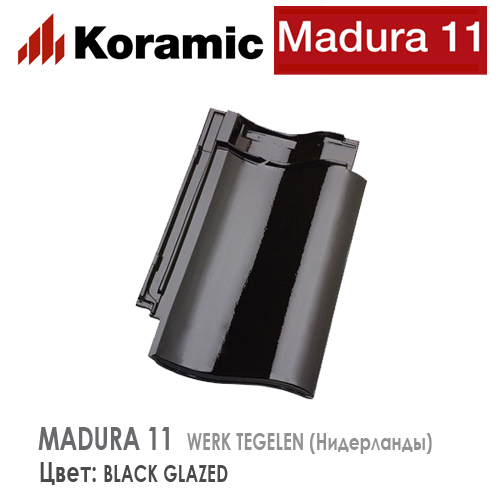 KORAMIC MADURA 11 Black Glazed